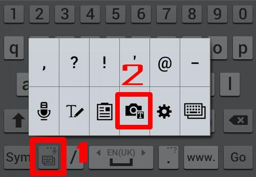 galaxy_s5_samsung_keyboard_camera_input_mode